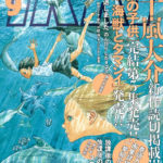 'Children Of The Sea' Anime Movie Confirmed Release Date