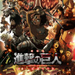 Attack on Titan, My Hero Academia Anime Season 1 Removed From Crunchyroll