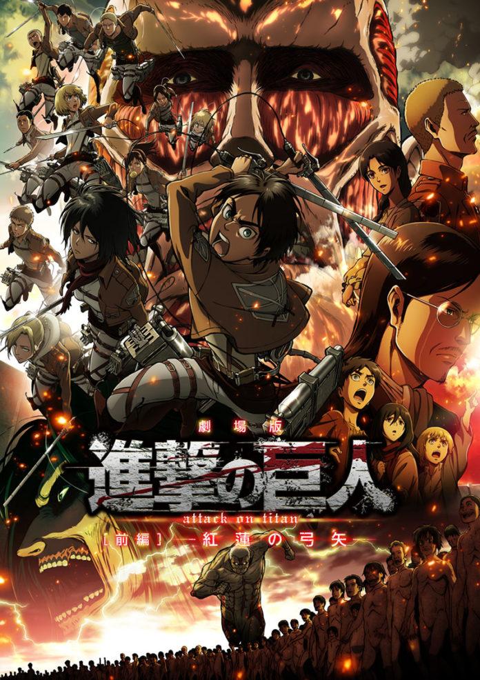 Attack on Titan, My Hero Academia Anime Season 1 Removed ...