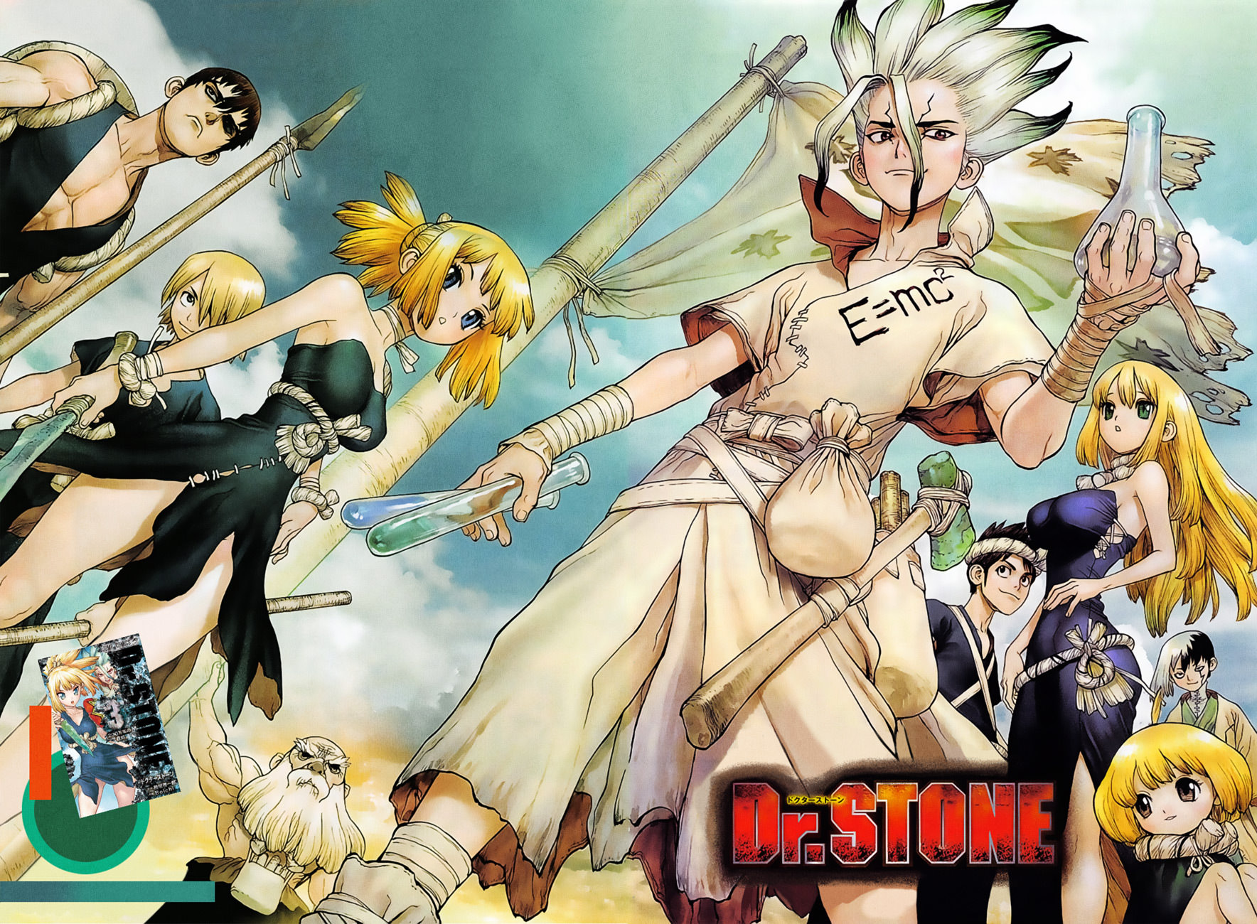 DR-STONE