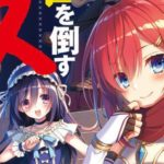 Yen Press Licenses 6 Manga, Art Book, 3 Novels