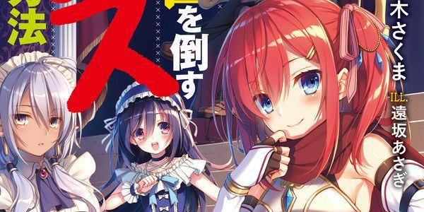 Yen-Press-Licenses-6-Manga-Art-Book-3-Novels