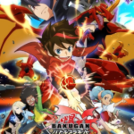 Bakugan: Battle Planet Anime Reveals Visual and Confirmed Release Date
