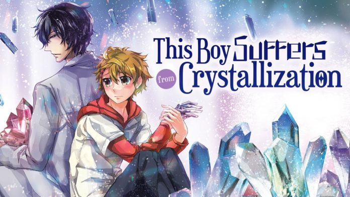 THIS BOY SUFFERS FROM CRYSTALLIZATION Gets a New Trailer!