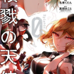 Yen Press To Release Angels of Death Episode.0 Manga