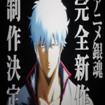 Gintama Officially Announces New Anime Series
