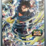Goku's New Ultra Instinct Power up Released by Dragon Ball