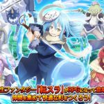 That Time I Got Reincarnated as a Slime Anime 2nd Season Officially Announced