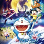 Doraemon 2019 Movie Opens #1 at Japanese Box Office