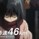 AbemaTV Revealed Some of the Fastest Anime Characters