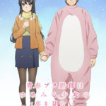 Rascal Does Not Dream of Dreaming Girl Reveals The Anime Movie's New Visual