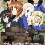 2nd Girls und Panzer das Finale Movies New Trailer Released