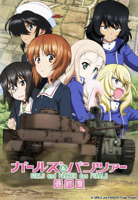 2nd Girls und Panzer das Finale Movies