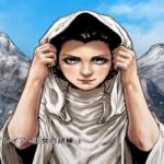 Star Wars: Leia Ōjo no Shiren Manga Coming on May 4