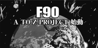 Mobile Suit Gundam F90 FF