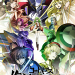 Funimation Released Code Geass: Lelouch of the Re;surrection Anime Movie's English Dub Cast