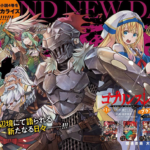 Goblin Slayer: Brand New Day Manga Is Going To Finish On May