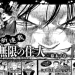 Blade of the Immortal Manga Announced to get an Official Sequel in May