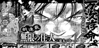 Blade of the Immortal Manga Announced