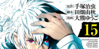 Young Black Jack Manga Announced