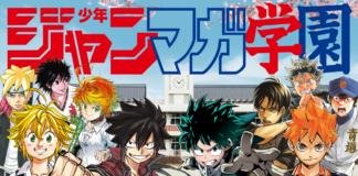 'Shueisha and 'Kodansha' have Combined