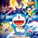39th Doraemon Movie Tops #1 in Japanese Box Office for 5 Straight Weeks