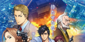 City Hunter: Shinjuku Private Eyes Anime