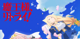 Maou-sama retry! Anime's Visual