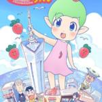 Hakata Mentai! Pirikarako-chan TV Anime Revealed a Teaser PV