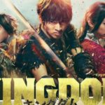 Live-Action Film Inspired By The Kingdom Manga Sold Tickets Worth 690 Million Yen In Its Opening Weekend