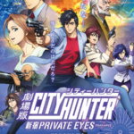 Anime Boston is going to Premiere City Hunter: Shinjuku Private Eyes in N.America