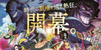 One Piece Stampede Anime Movie Official Release Date August