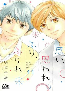 Omoi Omoware Furi Furare Manga Gets Anime