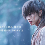 Rurouni Kenshin Manga Gets Two New Live-Action Films In 2020