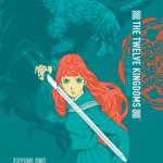 New The Twelve Kingdoms Novel Story Announced for 4 Volumes