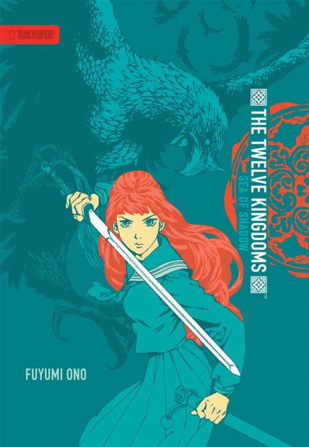 New The Twelve Kingdoms Novel Story