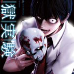 Prison Lab Manga Announced Ending in 10th Volume