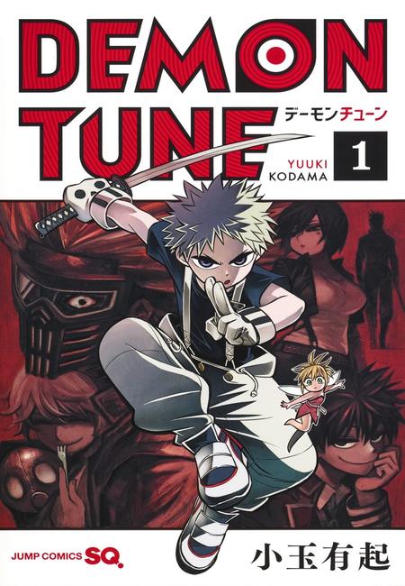 Yūki Kodama's Demon Tune Manga Ends