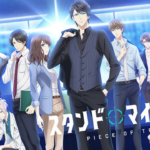 Stand My Heroes Anime's 1st Teaser Reveals Misato Murai as Protagonist