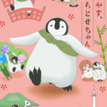 Crunchyroll Adds 'Welcome, Chitose' Anime On Its Streaming Line