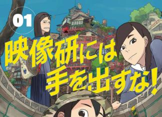 Masaaki Yuasa Directs Keep Your Hands Off Eizouken