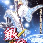 Gintama Manga Continues in the App on May 13