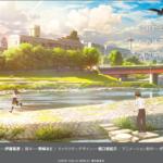 Hello World Anime Movie's 1'st Teaser Video Released