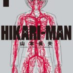 Hideo Yamamoto is putting his Hikari-Man manga on a Break Until Summer