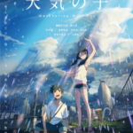 From the Director of 'Your Name' Weathering With You Movie's 2nd Teaser Released