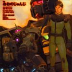Mobile Suit Gundam The Origin MSD Cucuruz Doan's Island Manga Ends