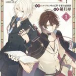 Nil Admirari no Tenbin Manga Ends In June