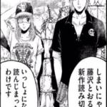 Tohru Fujisawa Draws 67-Page 1-Shot Manga in June