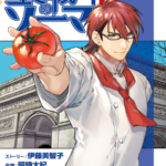 Shokugeki no Soma: L'étoile Food Wars! Spinoff Manga Ends