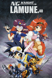 Both Anime's Has Been Licensed by Discotek Media
